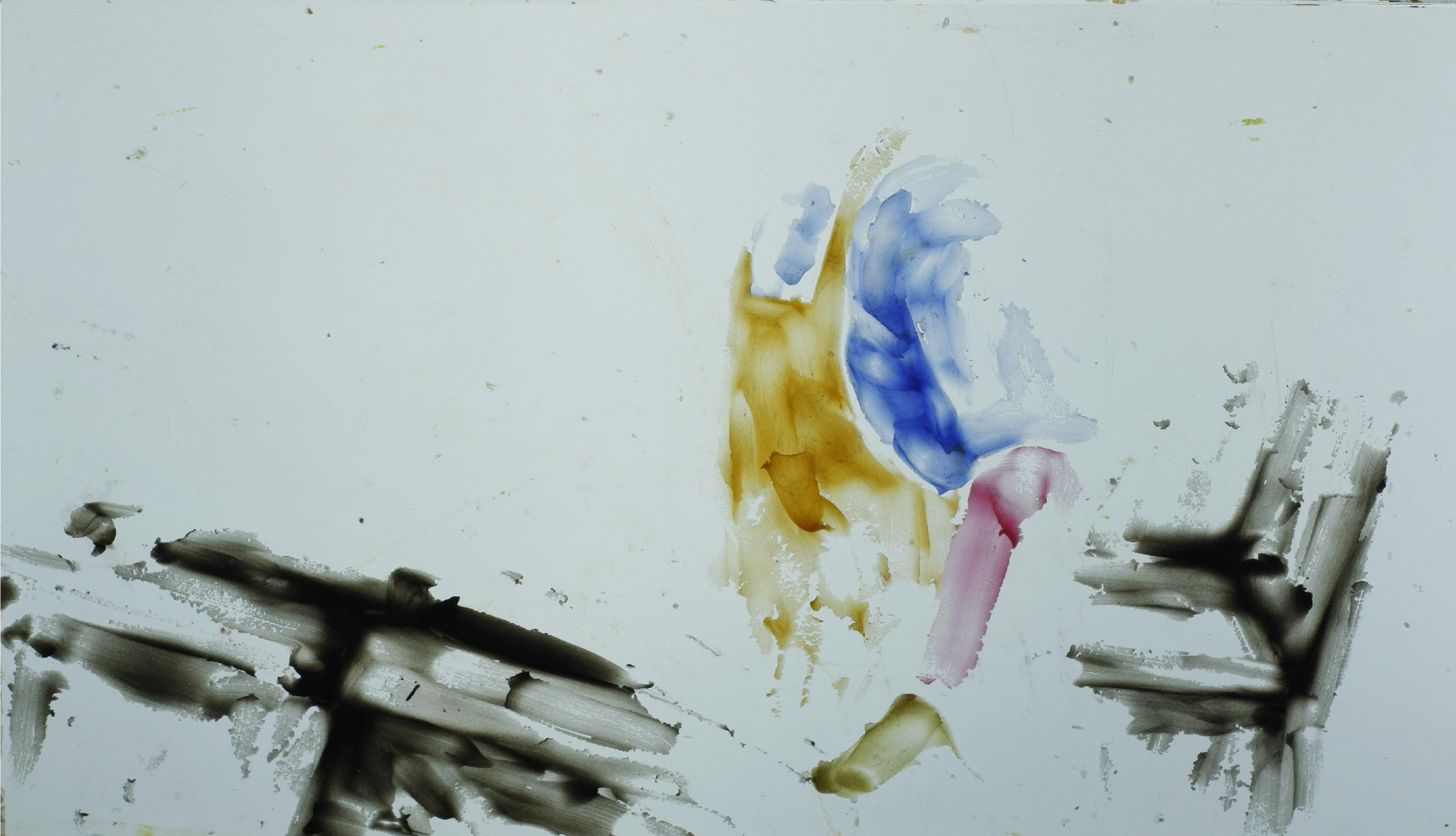 I PLACE: «Улица Франкфуртер, 99а» / Frankfurter Str. 99a. Реж. Евгения Гростер / Evgenia Gostrer. Анимационный, документальный фильм / Animation. Германия / Germany, 2016. 5'